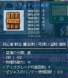 Maple_111015_134614_0813.jpg