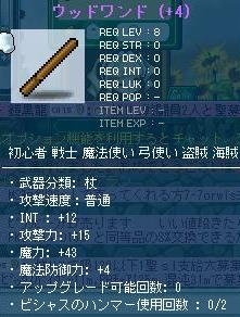 Maple_111015_135122_0814.jpg