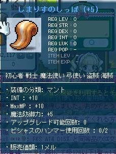 Maple_111015_135125_0815.jpg