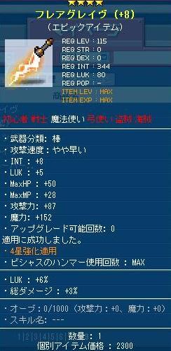 Maple_111127_171457_0848.jpg