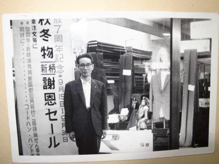昭和30年頃のテーラー福田