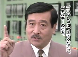 sakuji.png