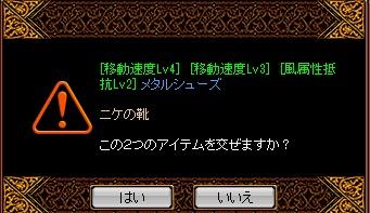 RedStone 12.04.29ブログ5
