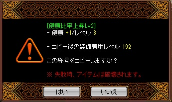 RedStone 12.04.29ブログ7
