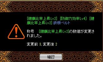 RedStone 12.04.29ブログ9