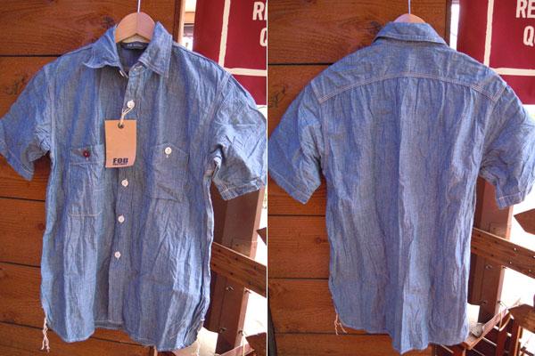 fob-s-shirts3-2.jpg