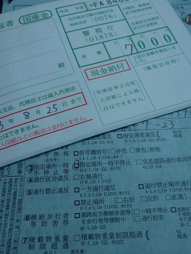 2011_0818戸田別館 0006