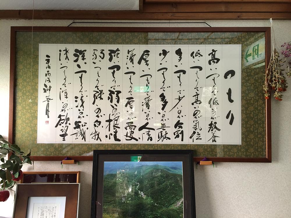 20140922_2.jpg
