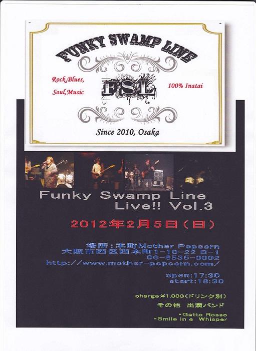 flyer20120205