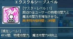 Maple130127_012234.jpg