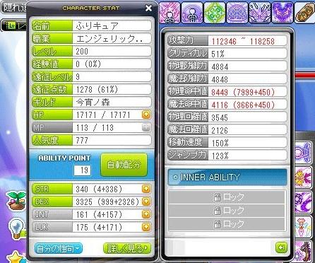Maple130127_135208.jpg