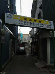 2005_1208_113316AA.jpg