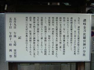 2006_0929_071144AA.jpg