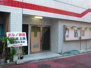 2006_0929_071557AA.jpg