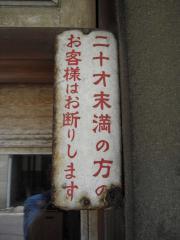 2008_0724_113239AA.jpg