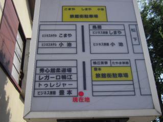2008_0724_151756AA.jpg