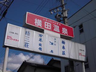 2009_0423_150231AA.jpg