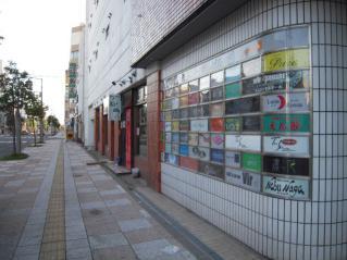 2009_0521_050139AA.jpg