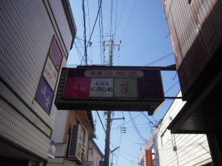 2011_0406_141524AA.jpg