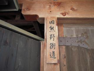 2011_0406_141856AA.jpg