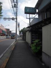 2011_0429_092116AA.jpg