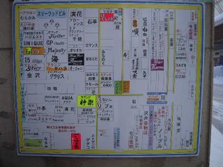 2012_0123_102503AA.jpg