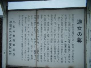 2012_0402_170845AA.jpg