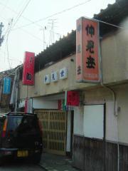 2012_0420_093641AA.jpg