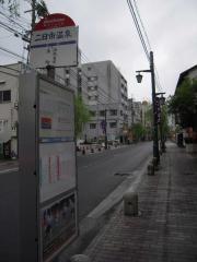 2012_0422_103720AA.jpg