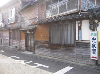 2012_0422_161011AA.jpg