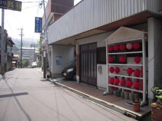 2012_0424_112433AA.jpg