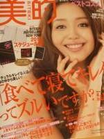 001_convert_20111127083748.jpg