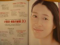002_convert_20111127083823.jpg