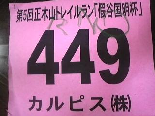120401_191732.jpg