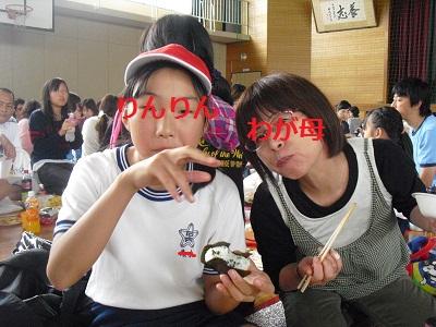 2011_1015_070209-CIMG1976.jpg