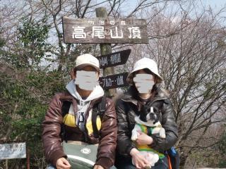 12-24高尾山
