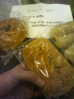 天使のパン屋さん ^^