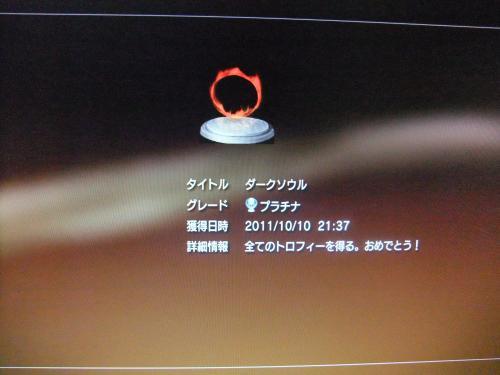 DSCF0170_convert_20111010215719.jpg