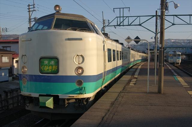 ニイ T17