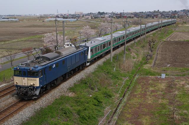 EF54-1031+E233系7000番台