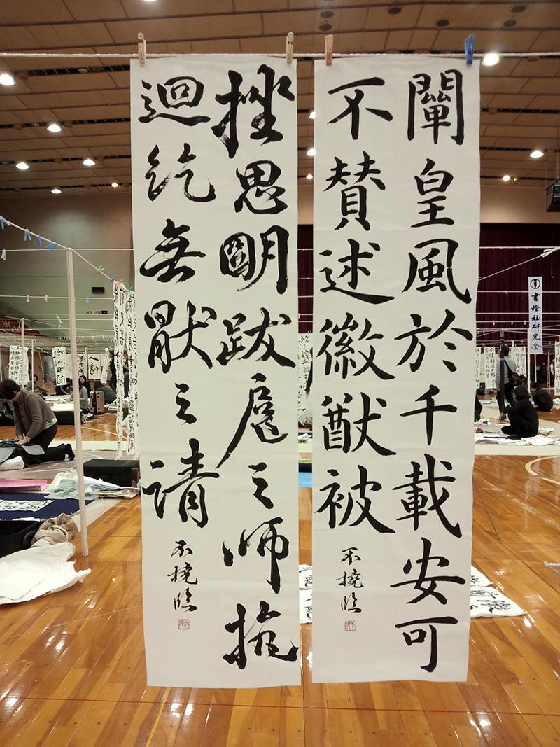 20131129_kenkyukai_1.jpg