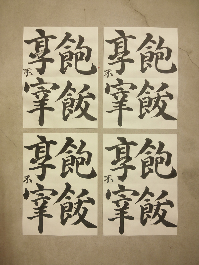 20131210_senjimon_kai_1.jpg