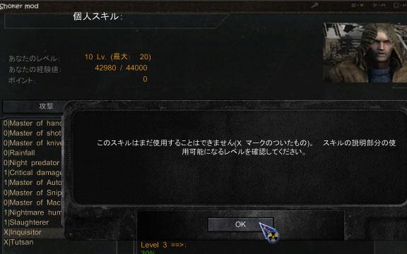 cs_mod_shoker_24.jpg