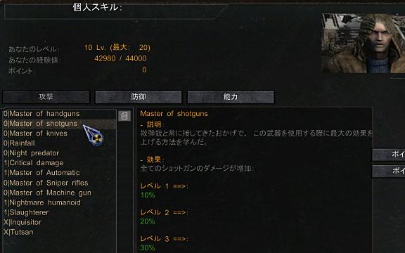 cs_mod_shoker_25.jpg