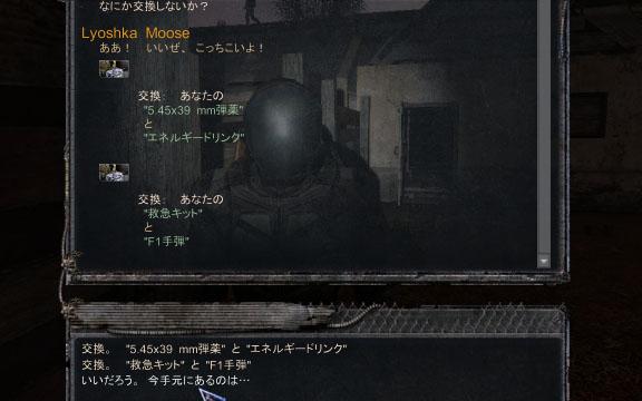 cs_mod_shoker_29.jpg