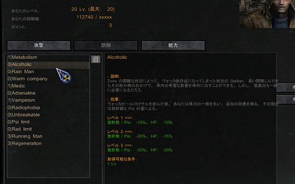 cs_mod_shoker_40.jpg