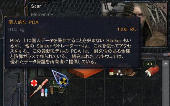 cs_mod_shoker_41.jpg