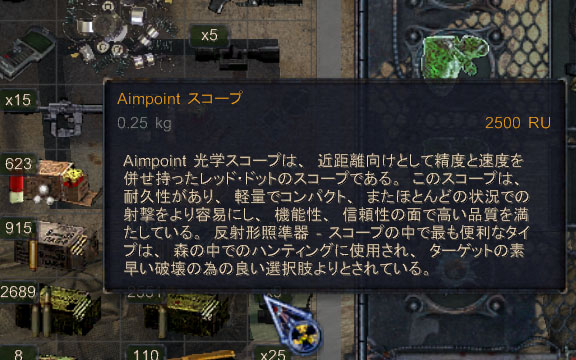 cs_mod_shoker_47.jpg