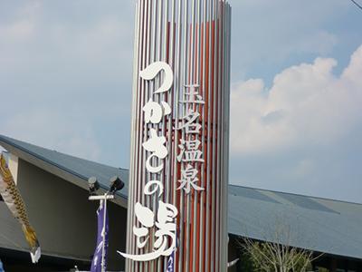 tsukasa_01.jpg
