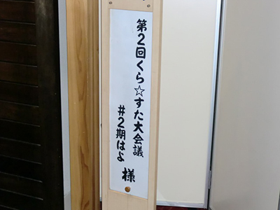 tsukasa_02.jpg